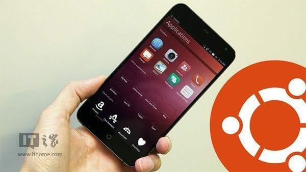 ubuntu-touch-meizu