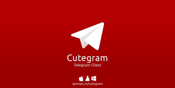 Cutegram logo